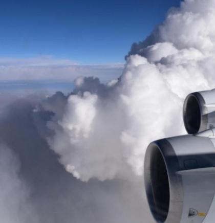 Beč - Nova institucija za istraživanje atmosfere, klime i meteorologije