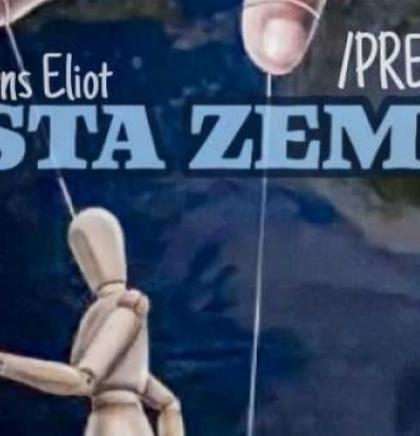 'Pusta zemlja' za 47. rođendan Mostarskog teatra mladih