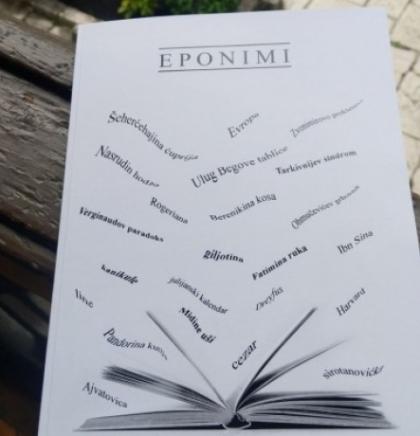 Promocije knjige ' Eponimi' Zlatka Lukica
