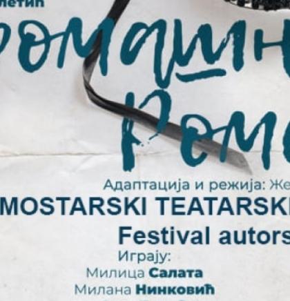 Predstavom 'Siromašni Romeo' završava Festival autorske poetike