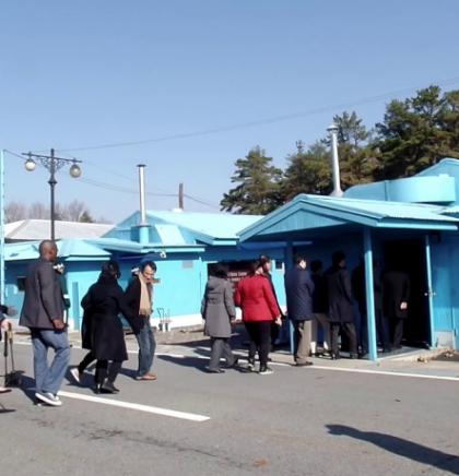 Demilitarizovana zona  (Južna Koreja, Sjeverna Koreja)