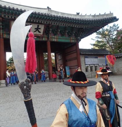 Putovanje - Seul 1