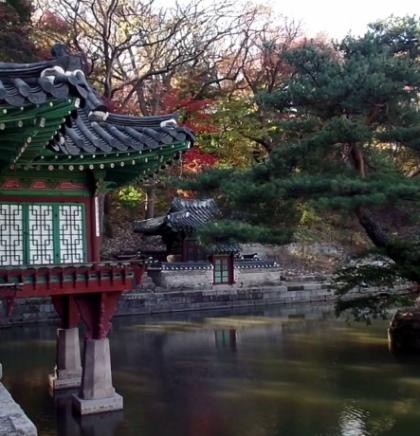 Seul, Južna Koreja: Carski vrtovi