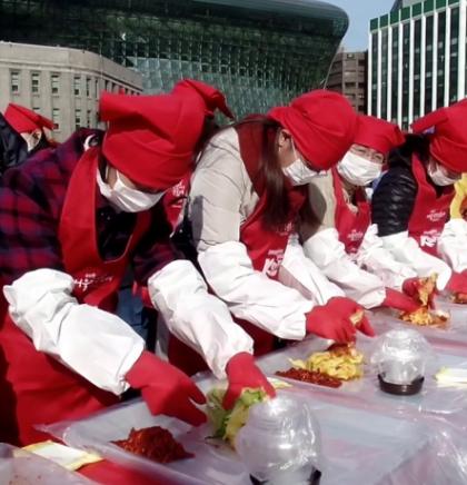 Seul, Južna Koreja: Takmičenje u pravljenju kimčija, tradicionalnog korejskog jela